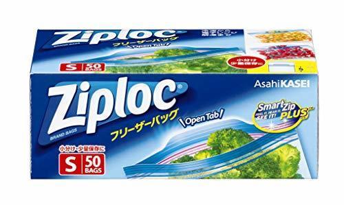 ジップロックフリーザーバッグS50枚入,離乳食,冷凍,容器