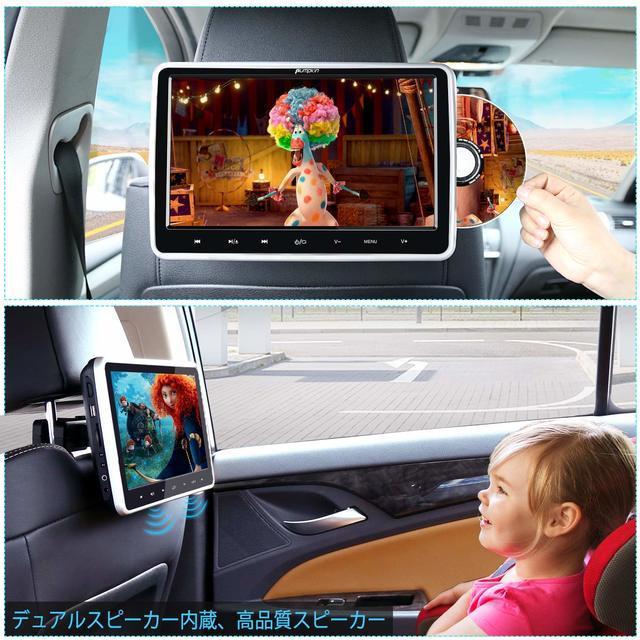 ヘッドレストに取り付けられるDVD,ドライブ,便利,グッズ