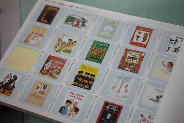 100冊が参考になる,100さつ読書日記,子ども,読書