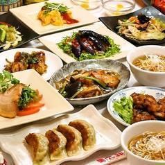 王府井 南浦和店の料理,浦和,子連れ,ランチ