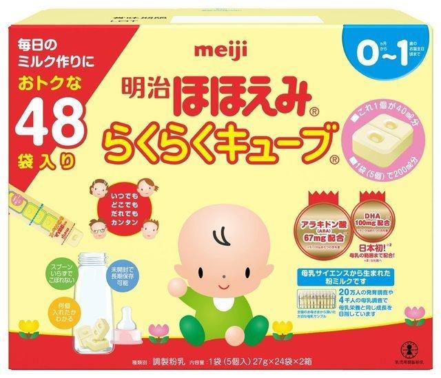 明治 ほほえみ らくらくキューブ 27g×48袋入り ,粉ミルク,持ち運び,おすすめ