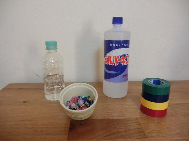フローティングボトル 材料,赤ちゃん,おもちゃ,作り方