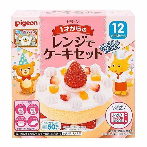 ピジョン 1才からのレンジでケーキセット,1歳,誕生日ケーキ,