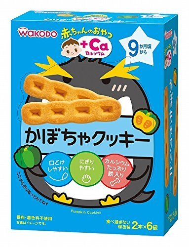 和光堂 赤ちゃんのおやつ+Caカルシウム かぼちゃクッキー×6個,1歳,誕生日ケーキ,