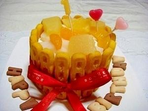 1歳☆もぐもぐバースディケーキ(^u^),1歳,誕生日ケーキ,