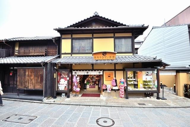 京都二寧坂 はろうきてぃ茶寮,清水寺,ランチ,子連れ