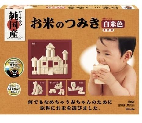 お米のシリーズ 純国産お米のつみき白米色,積み木,知育,遊び方