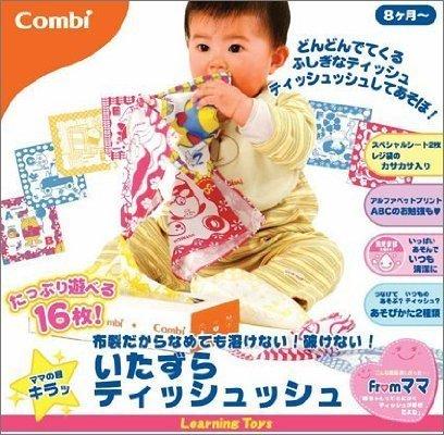 いたずらティッシュッシュ コンビ,おもちゃ,女の子,0歳
