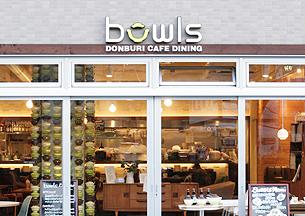 【4】鎌倉どんぶりカフェ bowls,鎌倉,ランチ,おすすめ