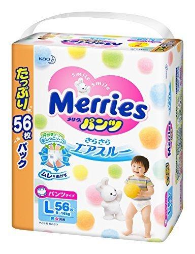 メリーズパンツ Lサイズ(9~14kg)さらさらエアスルー 56枚,おむつ,Lサイズ,