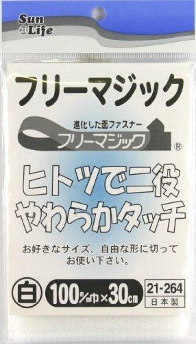フリーマジック 白 100mm巾×長さ30cm,スリーパー,手作り,