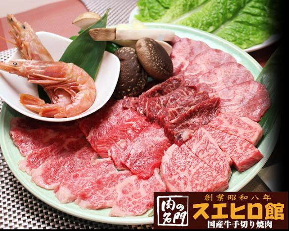 肉の名門 スエヒロ館の肉,和光市,ランチ,個室