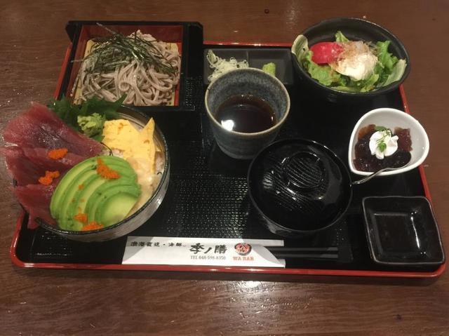 アボカドとマグロ丼とそばセット,熊谷,個室,ランチ