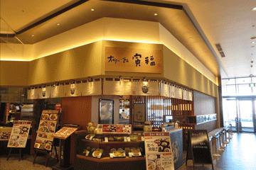 大かまど飯 寅福のイオンモール幕張新都市店,イオンモール,幕張,レストラン