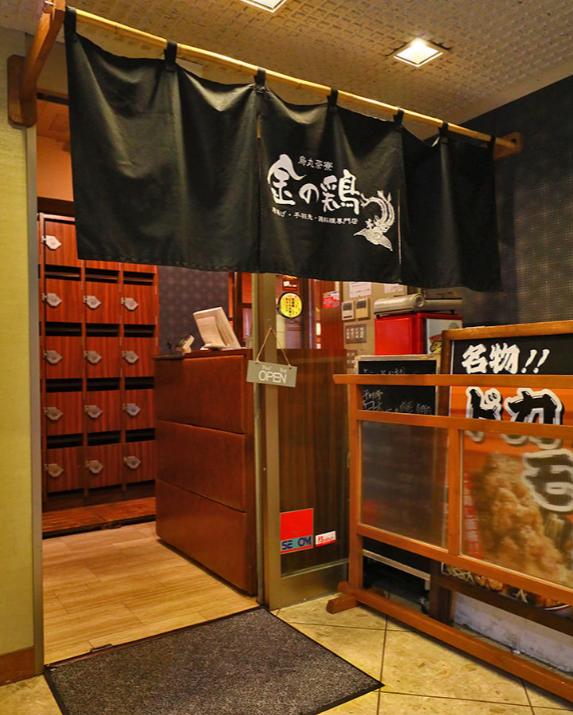 入口,京都駅,子連れ,ランチ