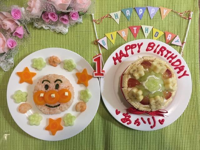 アンパンマンの離乳食プレート,1歳,誕生日,祝い