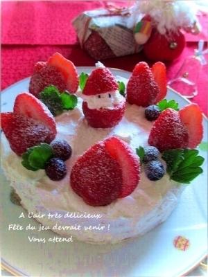 ☆★いちごのサンタのクリスマスケーキ☆★,クリスマス,ディナー,レシピ