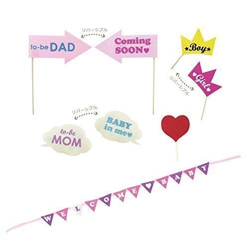 ノルコーポレーション メモリコ (memorico) Welcome Baby フォトキット,誕生日,飾り,