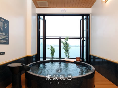 家族風呂,温泉,東京近郊,