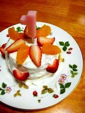 【離乳食】1歳おめでとう!ケーキ レシピ,離乳食,みかん,