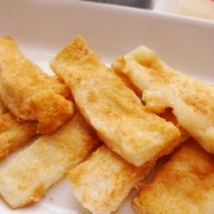 離乳食後期☆ミルクきな粉パン,離乳食,朝ごはん,