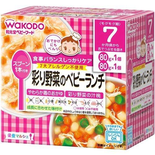 和光堂 栄養マルシェ彩り野菜のベビーランチ 80gx2,ベビーフード,7ヶ月,
