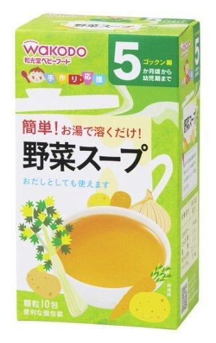 手作り応援 野菜スープ (2.3g×10包)×6個,ベビーフード,5ヶ月,