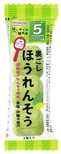 和光堂 はじめての離乳食 裏ごしほうれんそう 2.1g×6個,ベビーフード,5ヶ月,