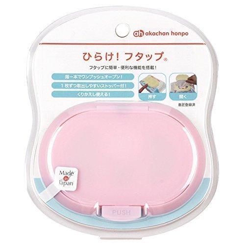 ひらけ!フタップ ピンク (ウェットティッシュ・おしりふき用のフタ) 日本製,おしりふき,ふた,
