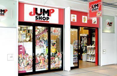 オアシス21 JUMP SHOP,栄,オアシス21,
