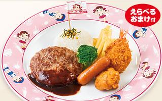 【4】不二家レストラン池袋東武店 ,子連れ,池袋,ランチ