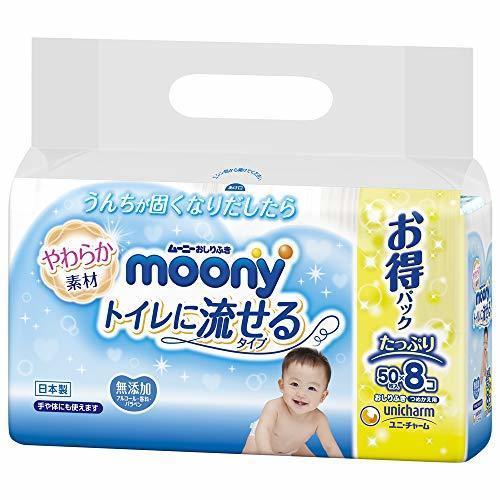 ムーニー おしりふき トイレに流せるタイプ 詰替用 50枚×8個 (400枚),おしりふき,おすすめ,