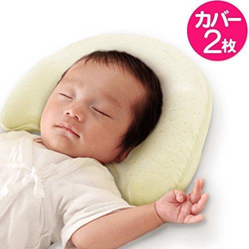 バンビノ ベビー まくら 新生児 赤ちゃん 向き癖 絶壁頭 防止 枕 うつ伏せ 寝返り 防止 出産祝い (1〜12ヶ月向け) (薄黄色),赤ちゃん,枕,