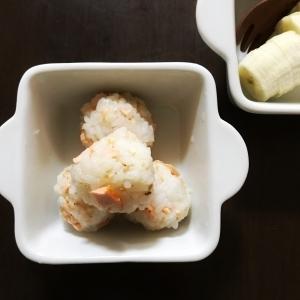 離乳食後期☆鮭とごまの軟飯おにぎり,10ヶ月,離乳食,