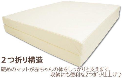 固わた敷布団(2つ折マットレスタイプ) ベビーサイズ(70×120cm),マットレス,選び方,子ども