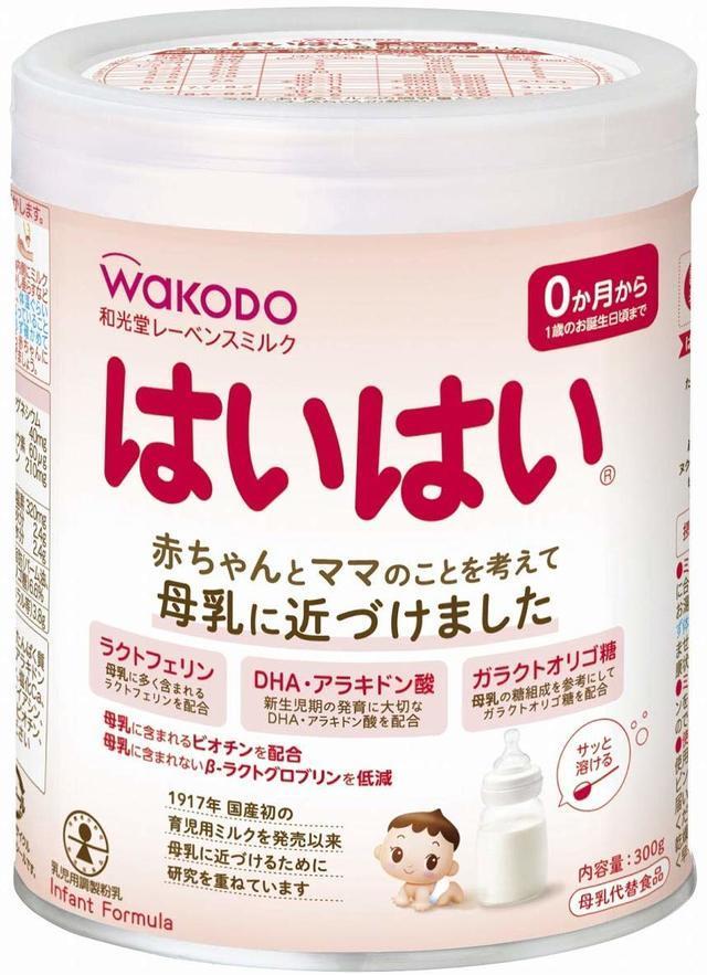 和光堂 レーベンスミルク はいはい 300g,粉ミルク,選び方,おすすめ