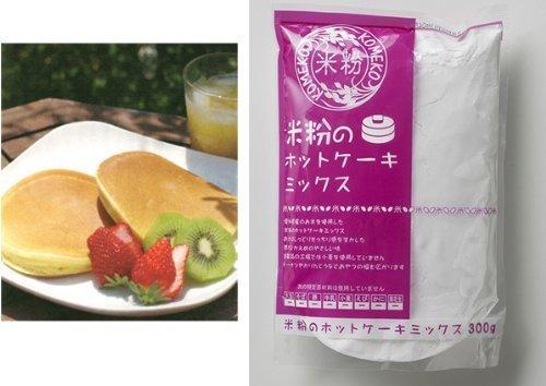 米粉のホットケーキミックス 小麦粉フリー アルミフリー 300g,離乳食,パンケーキ,
