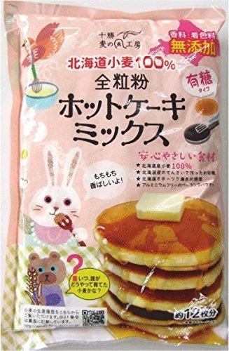 北海道小麦 全粒粉ホットケーキミックス500g アルミニウムフリーベーキングパウダー使用,離乳食,パンケーキ,
