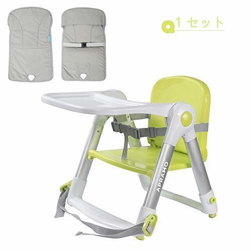ベビーチェア スマートローチェア 一年保証付 赤ちゃん用 お食事椅子 テーブルチェア 0~15キロ対象 折りたたんで持ち運べる クッションカバー付 (緑),離乳食,椅子,