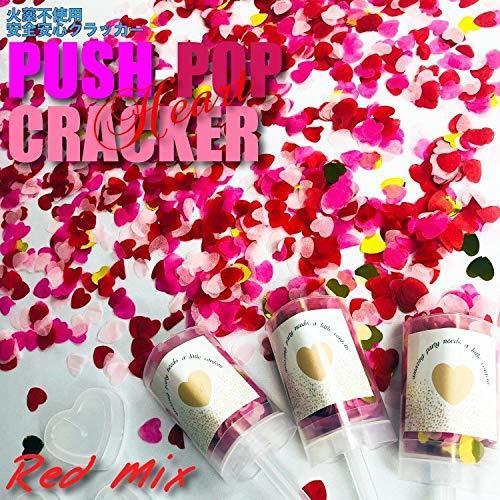 プッシュポップキャンディ 最新クラッカー 誕生日 飾り付け パーティー プッシュポップコンフェッティ セット (ハートタイプ×3本セット) (Gタイプ),ハーフバースデー,