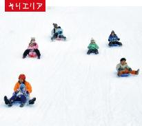 マウントジーンズ那須,子連れ,スキー,家族