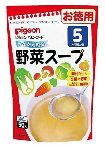 ピジョン ベビーフード (粉末) 野菜スープ (徳用) 50g,離乳食,お好み焼き,
