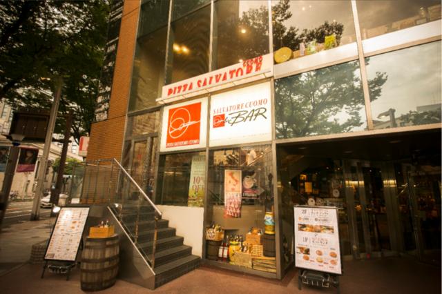 入口,名古屋,伏見,ランチ
