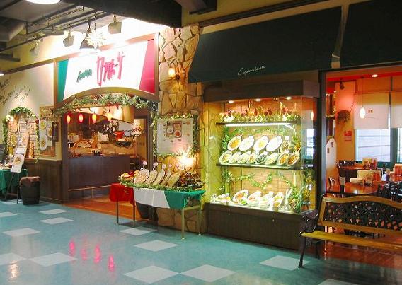 カプリチョーザ 小樽店,北海道,ウイングベイ小樽,ランチ