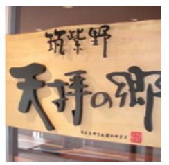 自然食ブッフェ姫蛍,太宰府,ランチ,ビュッフェ