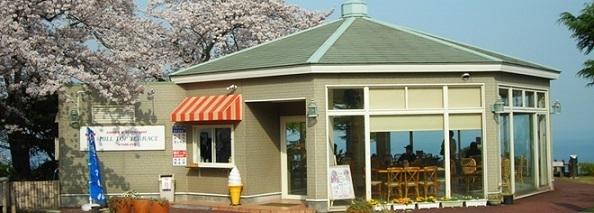 レストラン ヒルトップテラス,トリックアート迷宮館,熱海,静岡
