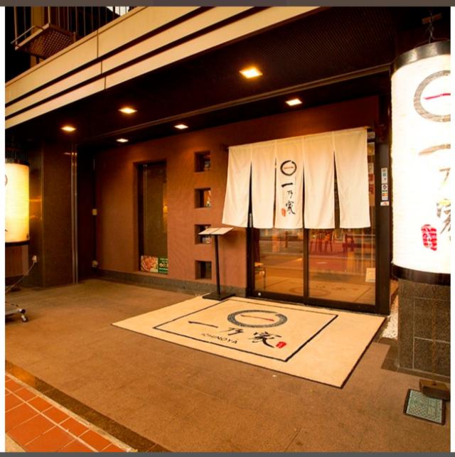 外観,子連れランチ,平塚駅,ランチ