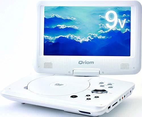 [山善] キュリオム ポータブルDVDプレーヤー CPRM対応 9インチ(16:9) DVD CPD-N92(W),二人目 ,出産,必需品
