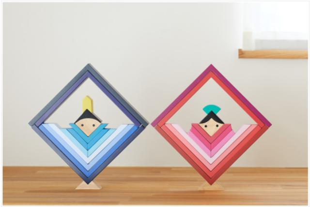 hina-cube(ヒナキューブ),