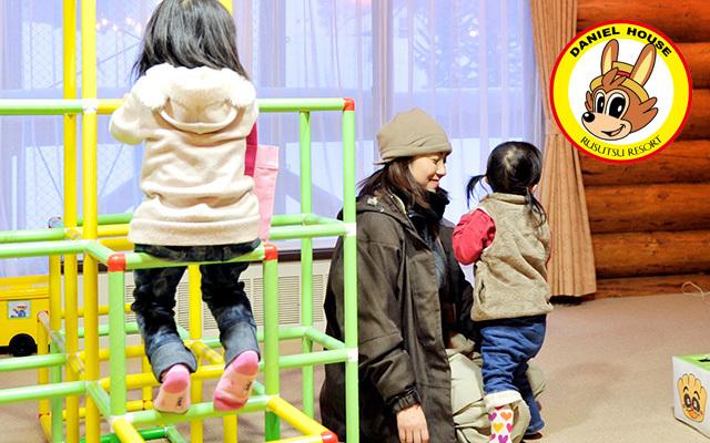 ルスツリゾート 託児室ダニエルハウス,北海道,雪遊び,託児